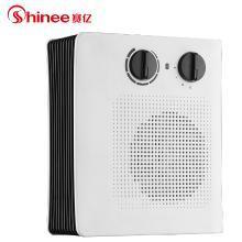 赛亿(shinee)取暖器家用取暖电器电暖器电暖气台式暖风机HN2318PT