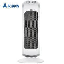艾美特(Airmate)取暖器家用/电暖器/暖风机 暖气/电热 陶瓷发热HP20187-W