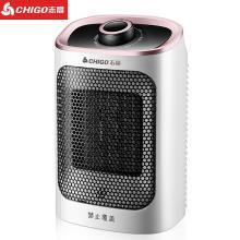 志高取暖器节能省电立式家用电暖器办公室浴室电暖风机ZNB-150(P16J不摇头机械款)