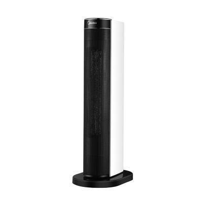美的立式暖風機HFY20B 搖頭電暖器/取暖器/電暖器/電暖氣/電暖風