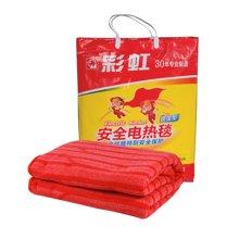 彩虹全线路特别安全调温型单人电热毯1201/TT150*70-5XA  尺寸:长1.5米*宽0.7米
