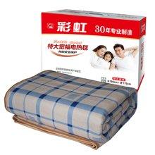 彩虹全线路特别安全保护调温型电热毯(双人特大宽幅)1336/TT180*170-3X  尺寸:长1.8米*宽1.7米