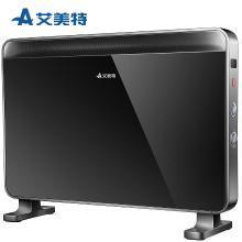 艾美特(Airmate)取暖器家用/电暖器/欧式快热炉 暖气/电热 黑晶面板 浴室防水HC22084-W