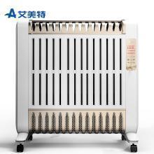 艾美特(Airmate)取暖器家用/电暖器/电热油汀/暖气片 13片安全包裹式宽片HU1327R