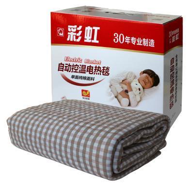彩虹全线路IC闭环控制自动控温电热毯1503/TK160*100-1X(单人) 尺寸:长1.6米*宽1米