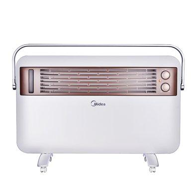 美的(Midea)NDK22-18HW 取暖器居浴兩用速熱防水電暖器家用暖風機電暖氣機