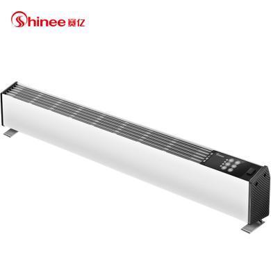賽億(Shinee)移動地暖取暖器電暖器取暖電器HT-208B