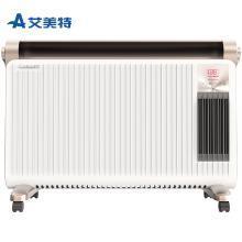 艾美特(Airmate)取暖器家用/电暖器/欧式快热炉 暖气/电热 遥控双擎快热HC30156R