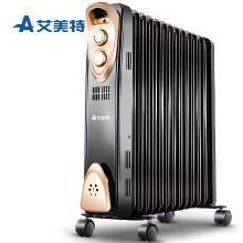 艾美特(Airmate) HU1323-W2取暖器家用/电暖器/电热油汀/暖气片 13片加宽可烘衣