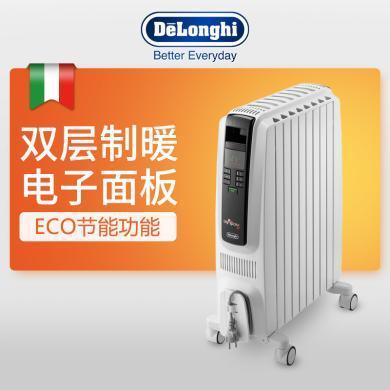 Delonghi德龍 KD830820E 電油汀取暖器電暖器定時節能家用油丁