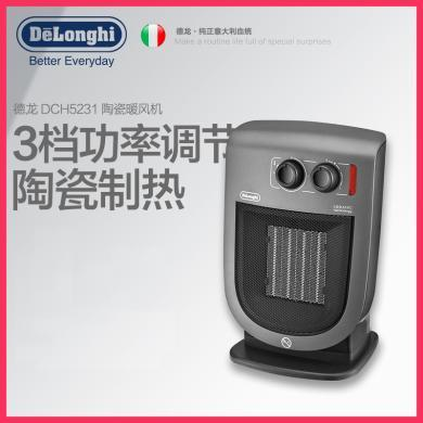 Delonghi德龍 DCH5231 辦公室取暖器臺式陶瓷加熱暖風機