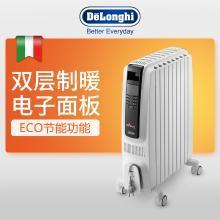 Delonghi德龙 KD830820E 电油汀取暖器电暖器定时节能家用油丁