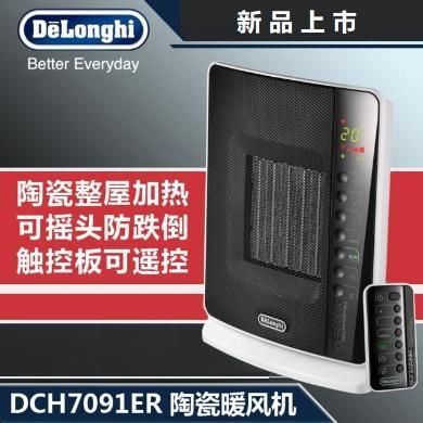 Delonghi德龍DCH7091ER 暖風機 陶瓷加熱取暖器 冷暖兩用 家用???定時搖頭節能省電 白色