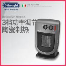 Delonghi德龙 DCH5231 办公室取暖器台式陶瓷加热暖风机