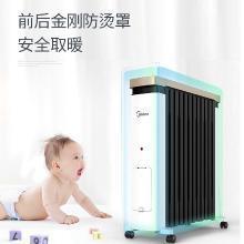 美的油汀取暖器家用省电油酊加热器烤火炉油町速热油丁婴儿电暖气 18EW