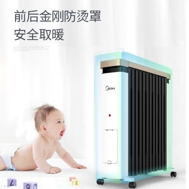 美的油汀取暖器家用省電油酊加熱器烤火爐油町速熱油丁嬰兒電暖氣 18EW