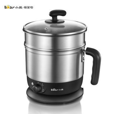 小熊(Bear)電熱鍋多功能電煮鍋 蒸煮雙層電熱杯 煮面鍋DRG-C123
