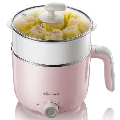 小熊(Bear) DRG-C12K1電熱鍋 多功能煮面鍋學生鍋涮火鍋 1.2升 粉色