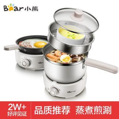 小熊(Bear) DRG-C12M2多功能304不銹鋼電熱鍋學生宿舍煮面電煮鍋蒸煮煎電鍋
