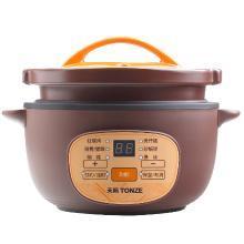 天际(TONZE)电炖锅 电砂锅 电饭煲 煮粥煲汤紫砂红陶瓷炖锅DGD12-12GD