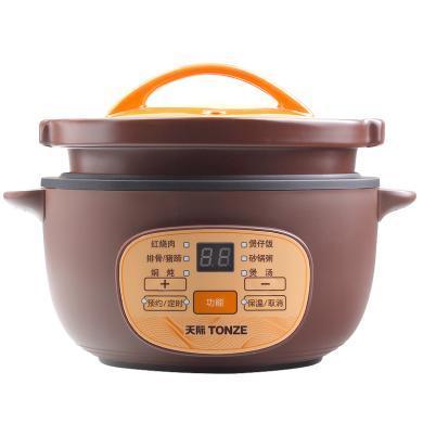 天際(TONZE)電燉鍋 電砂鍋 電飯煲 煮粥煲湯紫砂紅陶瓷燉鍋DGD12-12GD