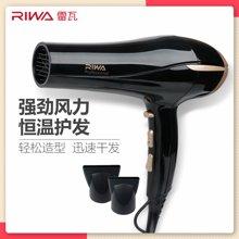 【闪电发货】雷瓦静音大功率吹风机冷热风护发电吹风发廊专业吹风筒