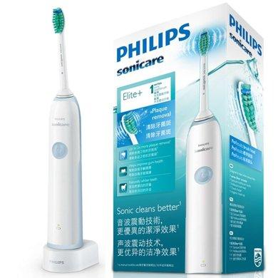 飛利浦(PHILIPS) 電動牙刷HX3216充電式聲波震動牙刷 淺藍色HX3216/01
