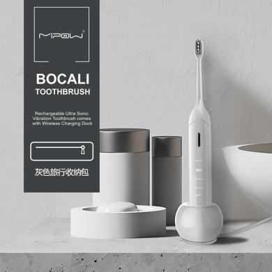 MIPOW电动牙刷成人充电式声波震动防水自动智能牙刷净白牙齿软毛