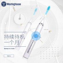 美國西屋電動牙刷成人充電式兒童超聲波美白家用多檔變速全身防水