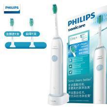 飞利浦(PHILIPS)电动牙刷 成人充电式 声波震动牙刷 智能计时呵护牙龈美HX3216/01