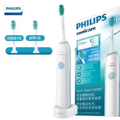 飛利浦(PHILIPS)電動牙刷 成人充電式 聲波震動牙刷 智能計時呵護牙齦美  HX3216