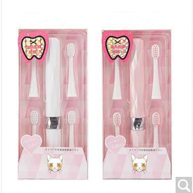 【支持購物卡】【2支裝】日本ACS貓咪電動牙刷 軟毛成人兒童通用納米超聲波便攜式防水干電池自動牙刷 粉色1盒+白色1盒