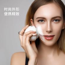 MIPOW洁面仪 多功能电动洁面仪 毛孔清洁美容脸部眼部 按摩美容仪洁面仪声波电动毛孔清洁控油洗脸仪