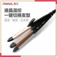 雷瓦多功能造型器三合一卷直发器