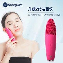 美國西屋硅膠聲波潔面儀Candy2電動充電式熱敷自動洗臉刷美容儀