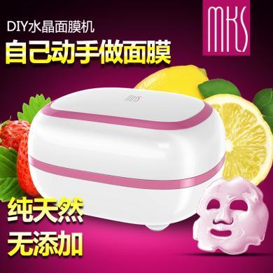 美克斯MKS面膜機DIY自制保濕補水果蔬面膜機 家用臉部美容儀NV8328