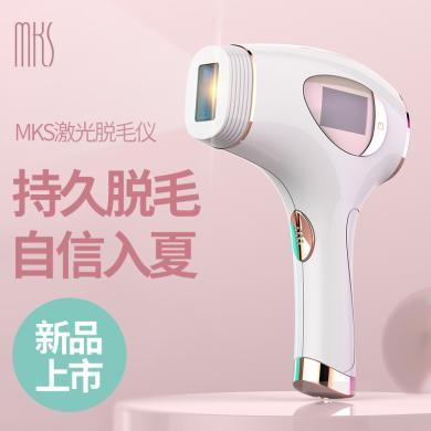 美克斯MKS 光子嫩膚激光脫毛儀 無痛脫毛 全身脫毛抑制再生NV8620