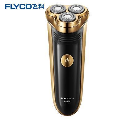 飛科(FLYCO)電動剃須刀刮胡刀胡須刀 電須刀FS360