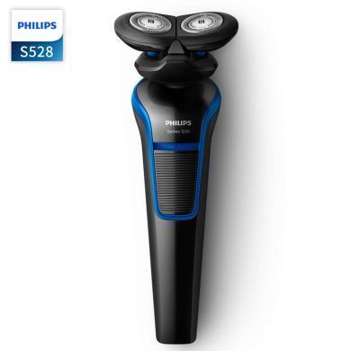 飛利浦(PHILIPS)電動剃須刀刮胡刀干濕雙剃 全身水洗 年輕 護膚 S528/S526