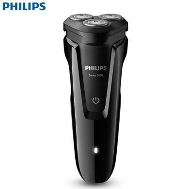 飛利浦(PHILIPS)電動剃須刀男士刮胡刀充電式水洗胡須刀 S1010新款