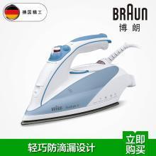 博朗(BRAUN) 家用蒸汽電熨斗TS525A手持式迷你小型電燙斗