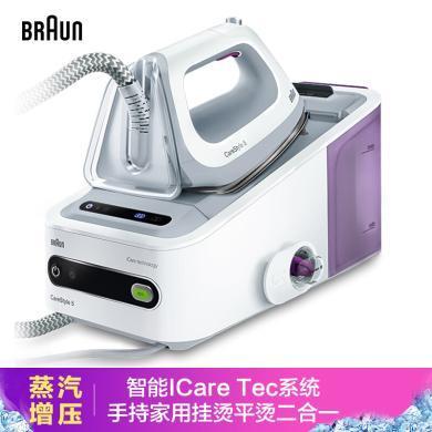 博朗(BRAUN)  電熨斗IS5043 智能蒸汽掛燙機家用壓力式手持電熨斗
