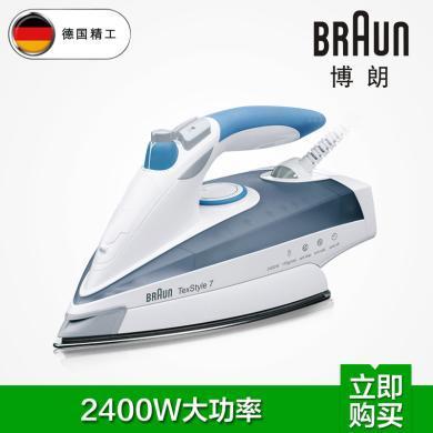博朗(BRAUN) 家用蒸汽電熨斗TS765A手持式迷你小型電燙斗