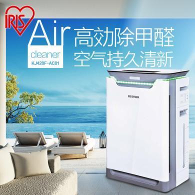 日本愛麗思(IRIS)空氣凈化器加濕家用除甲醛臥室除異味除煙塵負離子凈化器KJ420F-AC01
