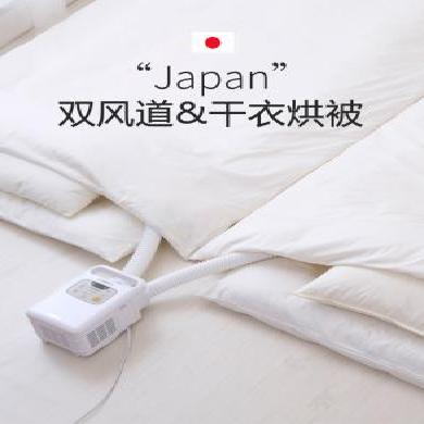 IRIS OHYAMA 日本愛麗思干衣機被褥除濕烘干機干燥機烘被暖被機家用靜音 FK-W1