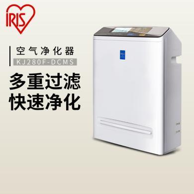 日本爱丽思IRIS智能调节空气净化器甲醛净化机涡轮喷气快速净化器KJ280-DCMS