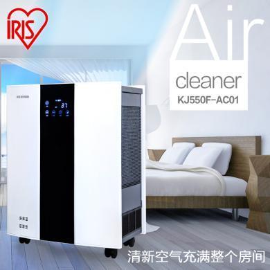 日本愛麗思(IRIS)空氣凈化器加濕家用除甲醛臥室除異味除煙塵負離子凈化器KJ550-AC01