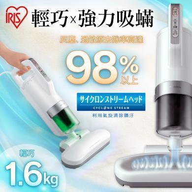日本愛麗思(IRIS)除螨儀手持床上家用吸塵器高頻拍打除塵蟲自動調節吸力有線除螨儀ICFAC2C