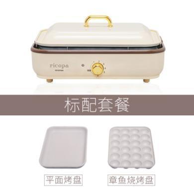 愛麗思(IRIS)多功能燒烤爐料理鍋火鍋家用電烤盤烤肉機一體鍋多功能煎烤盤MHP-R102C