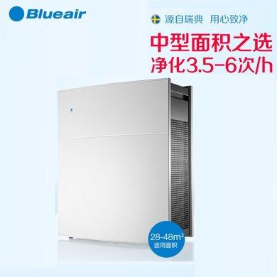 Blueair布鲁雅尔瑞典家用空气净化器 403 高效除PM2.5雾霾甲醛